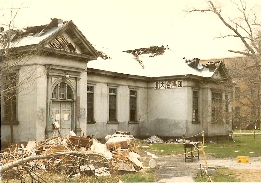 1979,4,30北海道大学文連会館1.jpg