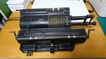 タイガー手動式計算機No.117544.JPG
